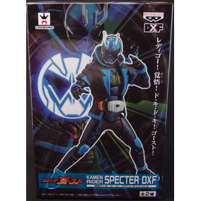 Kamen Rider Specter - Dxf (banpresto)