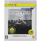 Heavy Rain El Asesino De Origami (playstation3 El Mejor) Im