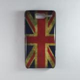 Capinha Bandeira Inglaterra Motorola Razr D1 Xt918
