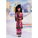 Barbie Collector Dolls Of The World China Chinese 1993 Nrfb