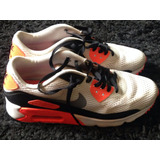 Nike Air Max Hiperfuse