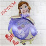 Bomba Gigante Princesa Sofia