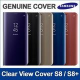 Estuche Samsung S8 Plus View Cover Clear Original Futuroxxi