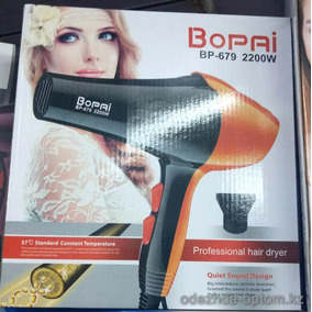 Blower Bopai-679 2200w Potente Perfecto Para Regalo