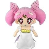 Ge Ge Animación Sailor Moon R 9 \princesa Serena Pequeña Da