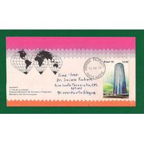 Brasil - Envelope Circulado Porte Selo Brasiliana - 1979!!