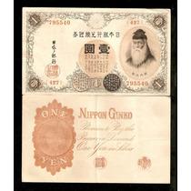 Japão 1 Yen 1916 P. 30c Sob Cédula - Tchequito