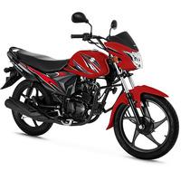 Suzuki Hayate 110 0 Km La Moto Urbana Diseñada Para Rendir