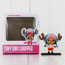 Boneco Tony Tony Chopper Novo Mundo One Piece Pronta Entrega