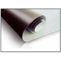 Manta Magnética Adesiva 0,3mm - Ima Para Foto