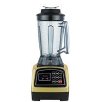 *licuadora Industrial Grand Cheff 2200w 3.9l Amarilla Ba888c