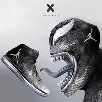 Nike Jordan Xxxi Xxx1 31 Fine Print Nuevos Y Originales