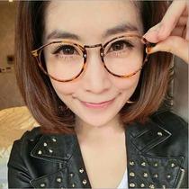 Oculos De Grau - Armação Redondo Retro De Oncinha