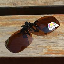 Oculos Escuros Sol Dirigir Grau Clip On Polarizado Bike