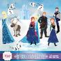 Kit Imprimible Frozen Kids-adult 25 Imágenes.-