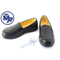 * Zapato Para Diabetico Artritis Juanete Dama 6104 Negro