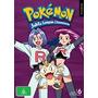 Pokemon Temporada 4 Dvd Coleccion Oferta Original Regalada