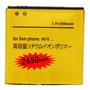 Bateria Gold Alta-capacidad Pa Samsung Galaxy S Advance I907