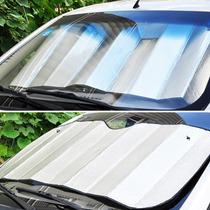 Protetor Solar Parabrisa Quebra Sol - 60cm X 130