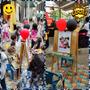 Alquiler De Caballetes Infantiles Para Fiestas ¡económicos!