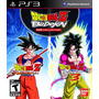 Dragon Ball Z Budokai Hd Collection - Ps3 Fgk Msi