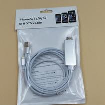 Hdtv Cable Para Iphones 5/6/6s/6s- Plus & Ipad Original