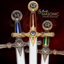 Espada Templaria Masónica Ritual Gran Master 120 Cm