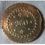 Antigua Y Rara Mmoneda 960 Reis 1824 R O B Plata Rio De La P