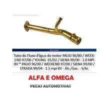 Tubo Cano Agua Palio Siena Strada 1.0 1.5 S/ar 1 Saida