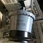 Válvula 13 Kilos Súper Gas Nuevas