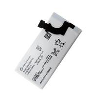 Bateria Sony Ericsson Xperia P Lt22 Super Calidad Garantia
