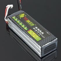 Bateria Lipo 11.1v 2200mah 40-70c 3s Drone Trex450 450 Tarot