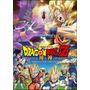 Dvd Dragon Ball La Batalla De Los Dioses Estreno Nueva