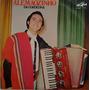 Lp Disco De Vinil - Alemãozinho Da Cordeona 1976