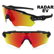 Oakley Radar Polarized Iridium Anteojos Lentes Sol Mtb Usa