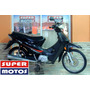 Yumbo Top City C110 Vx2 Vx3 Forza Vital Orion Super Motos