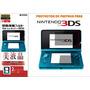 Lamina Protector Pantalla Nintendo Ds 3d Transparente( 3ds )