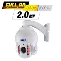 Cámara Seguridad Ptz 1080p Ahd 2mpx Vision Nocturna 60 Mts