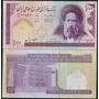 Iran 100 Rials Nd1985 P140f