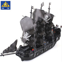 Navio Pérola Negra Piratas Do Caribe 1184pc Blocos De Montar