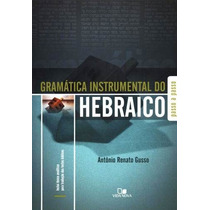 Gramática Instrumental Do Hebraico Editora Vida Nova
