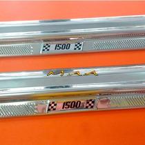 Soleira Estribão De Porta Em Aluminio Para Fusca 1500 Todos