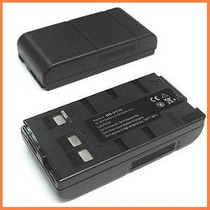 Bateria Ni-mh Recargable Bn-v11u Video Camara Jvc Gr-ax17