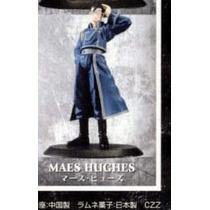 Arg Full Metal Alchemist Figura Gashapon Hugh Anime Mang Au1