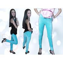 Pantalones De Niña Strech Terciopelo 2016 Colores De Moda