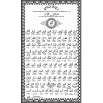 Lienzo Tela Arte Islámico Los 99 Nombres Alá Texto Español