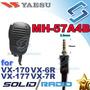 Micrófono De Palma Yaesu Original - Ft-270 - Ft-250 - Vx-150