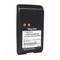 Bateria Original Radio Mag One A8 Motorola Nuevas