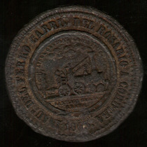 Medalla Ferrocarril Rosario A Cordoba 1863 B+