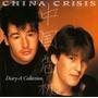 Cd China Crisis - Diary, A Collection ( New Wave ) Importado